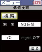 130507_08.jpg
